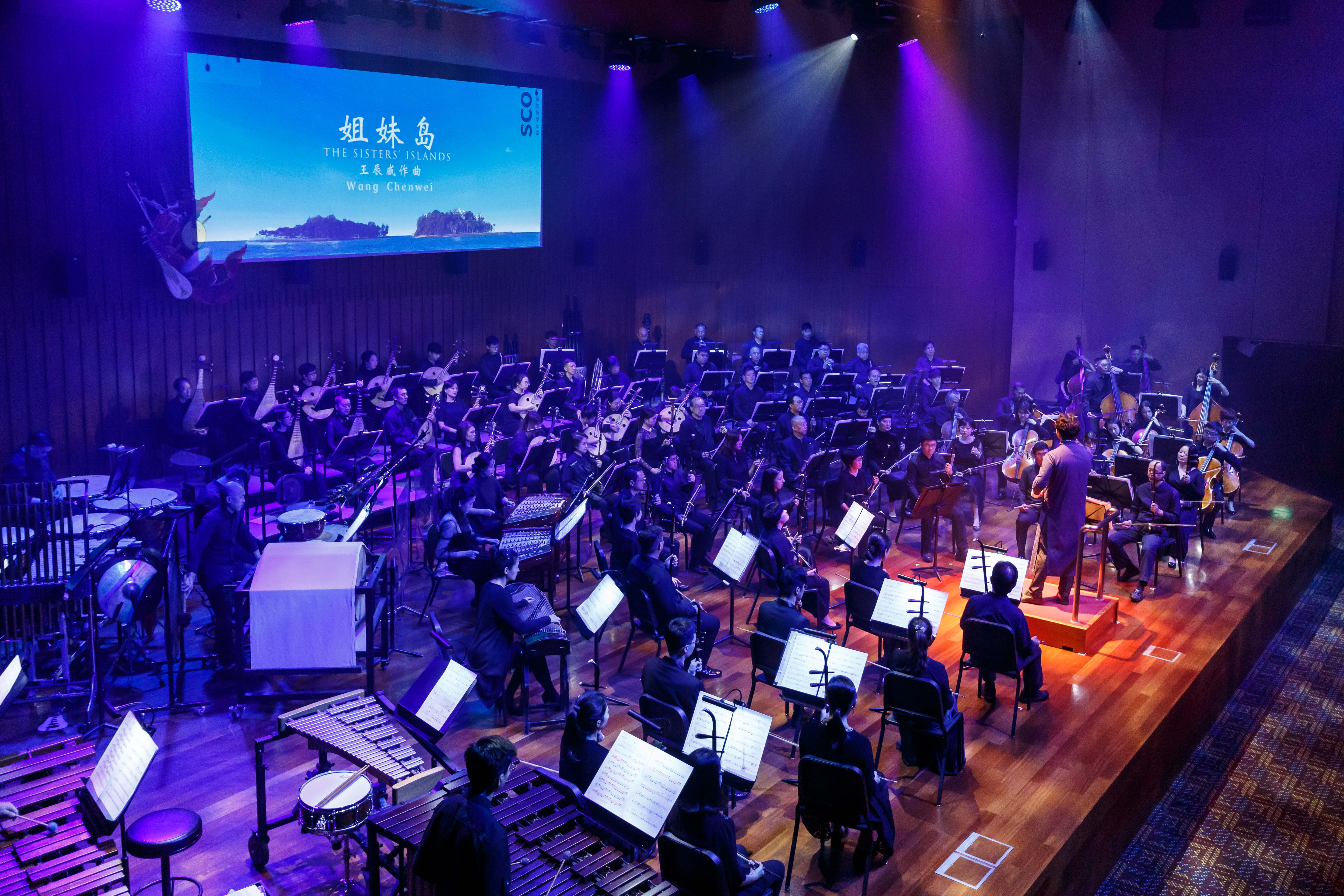 sco_ypc_once_upon_chinese_orchestra_lr_157 Gallery