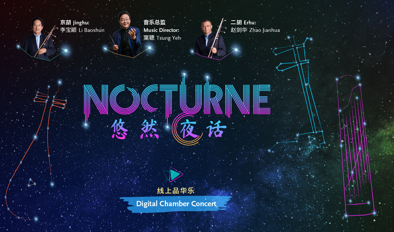 nocturne_homepage_event_thumbnail Music Director