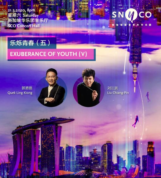 [CANCELLED] SNYCO Annual Concert: Exuberance of Youth V