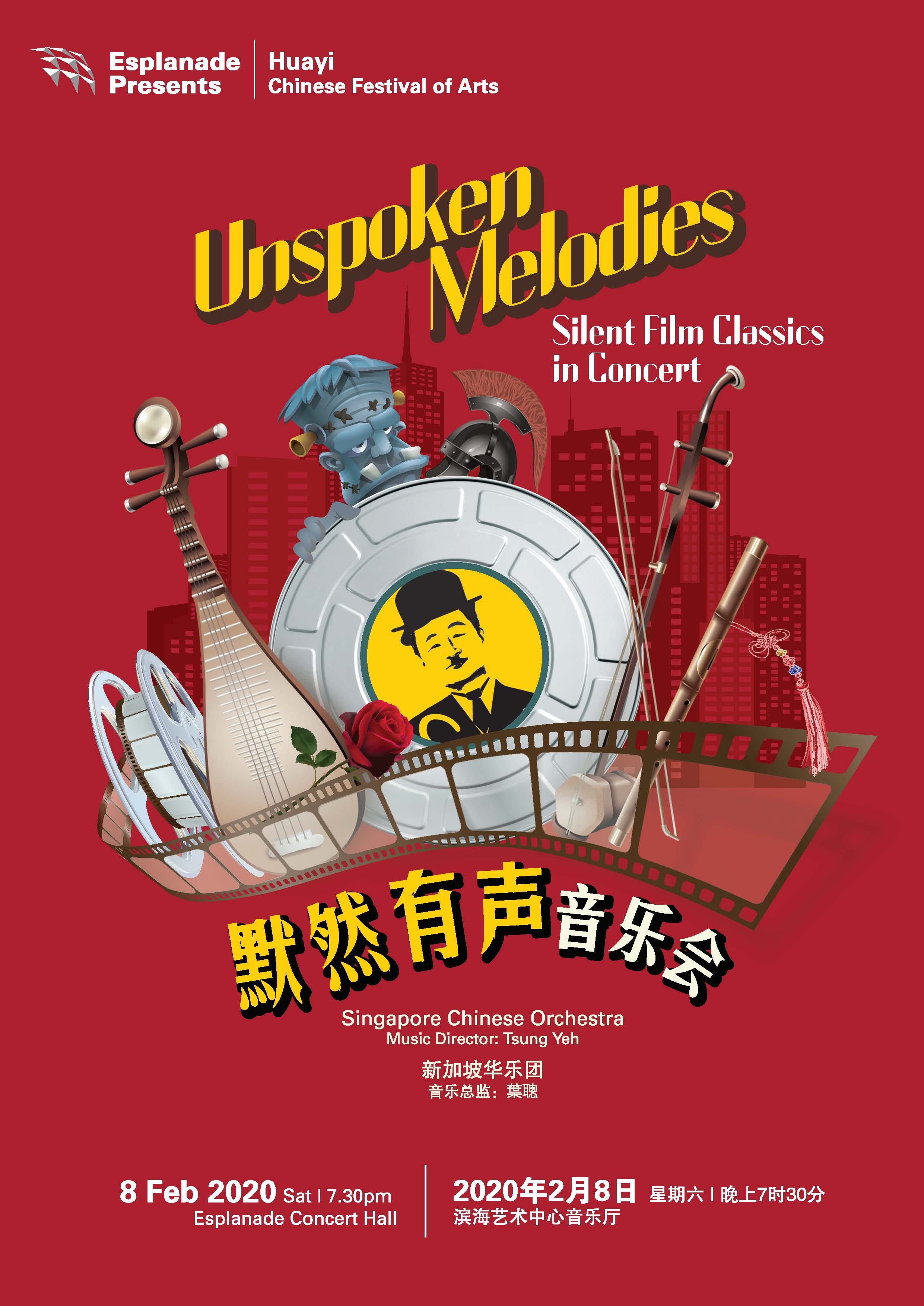 Unspoken Melodies - Silent Film Classics in Concert