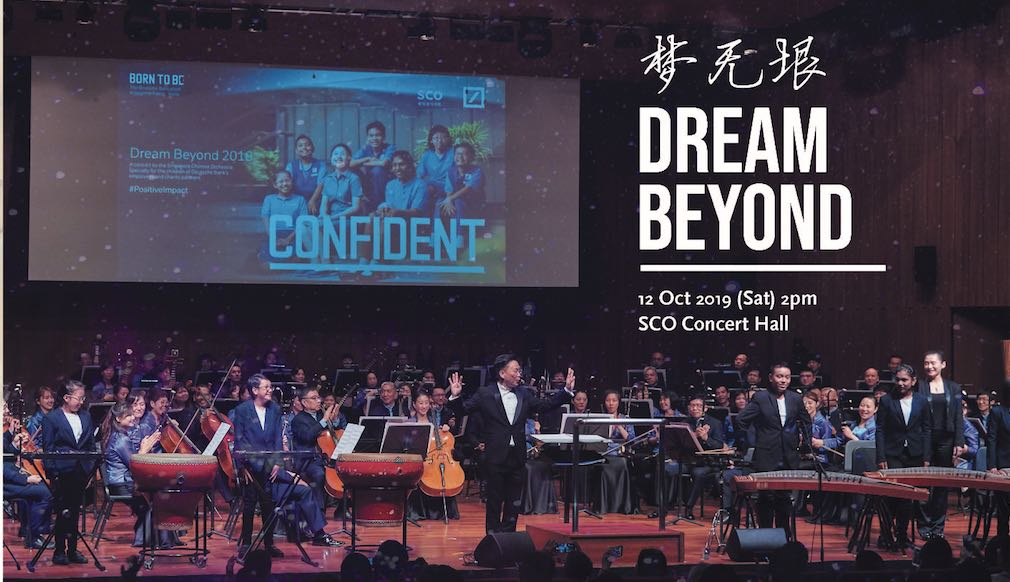 Dream_Beyond_banner Singapore Chinese Orchestra 新加坡华乐团