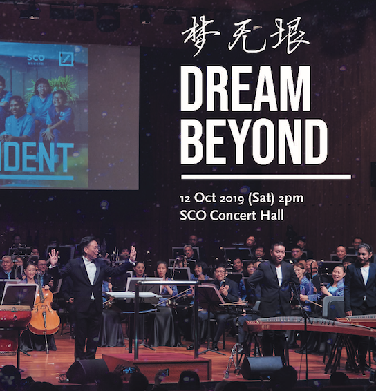 Dream Beyond 2019