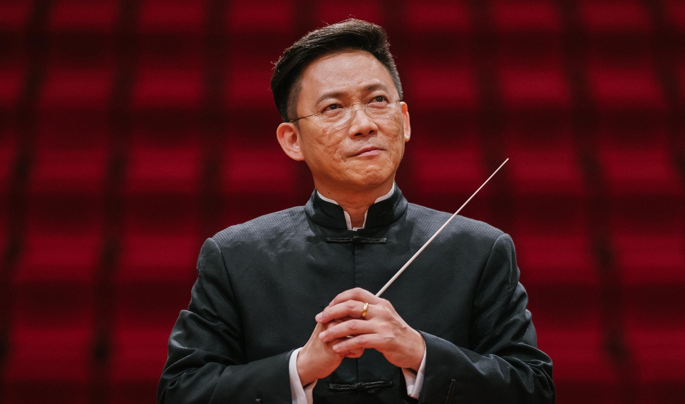 Quek-Ling-Kiong About The Orchestra