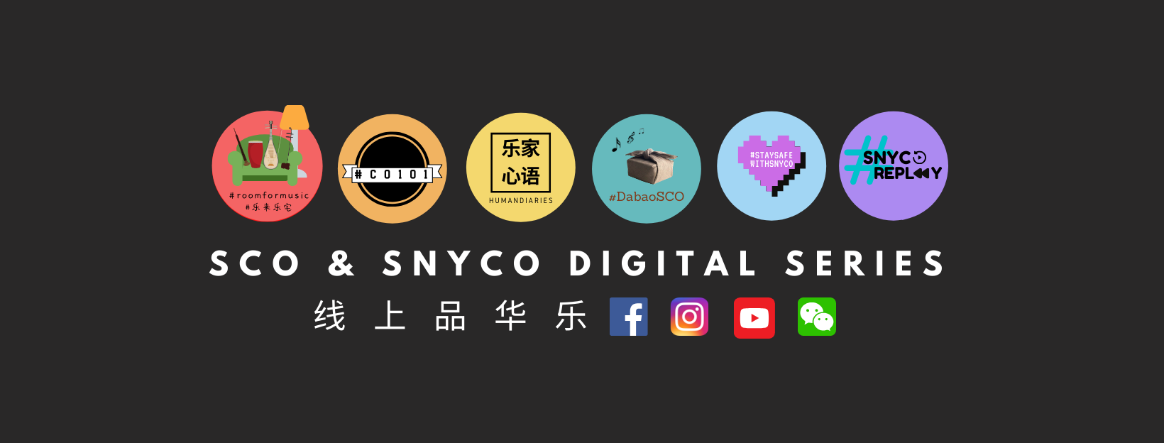 SCO Digital Series banner