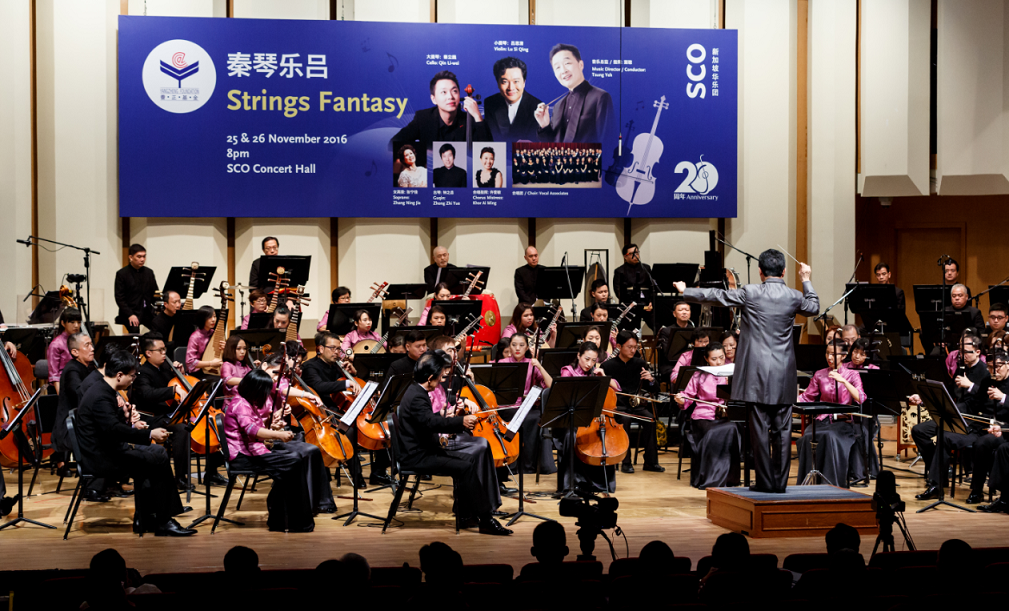 SCO_Strings_Fantasy_1 Blog