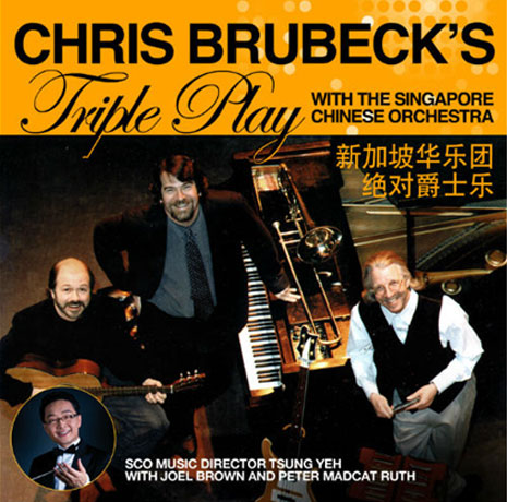 Chris-Brubecks-Triple-Play CDs & Recordings