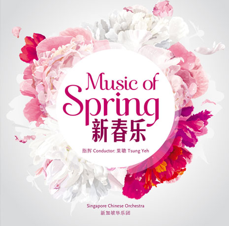 Music-of-Spring CDs & Recordings