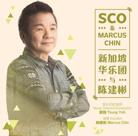 SCO--Marcus-Chin CDs & Recordings