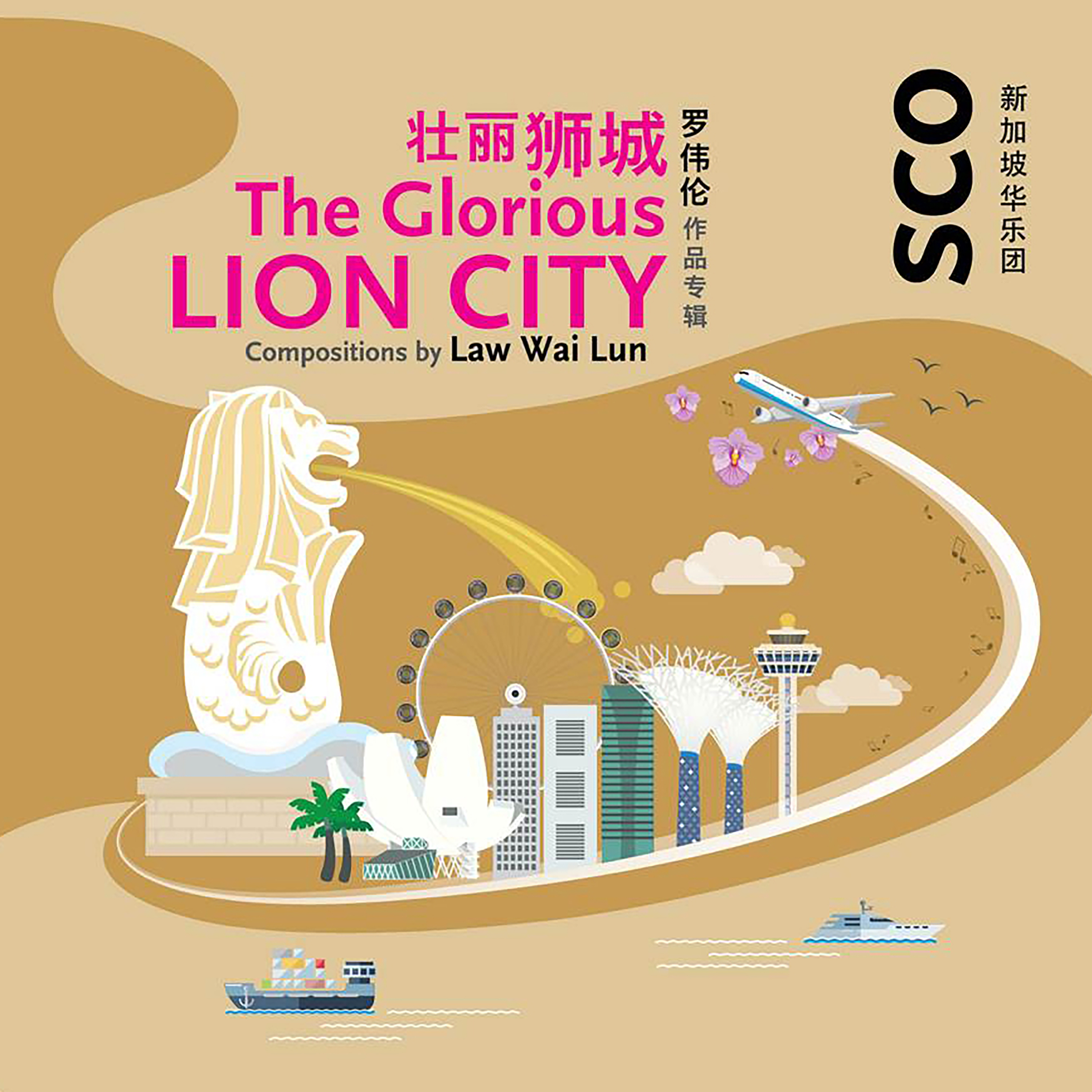 The-Glorious-Lion-City-n CDs & Recordings
