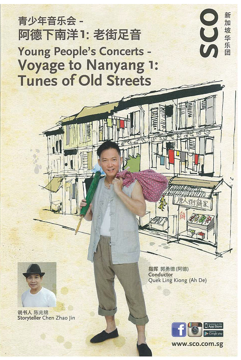Voyage-to-Nanyang-1-DVD CDs & Recordings