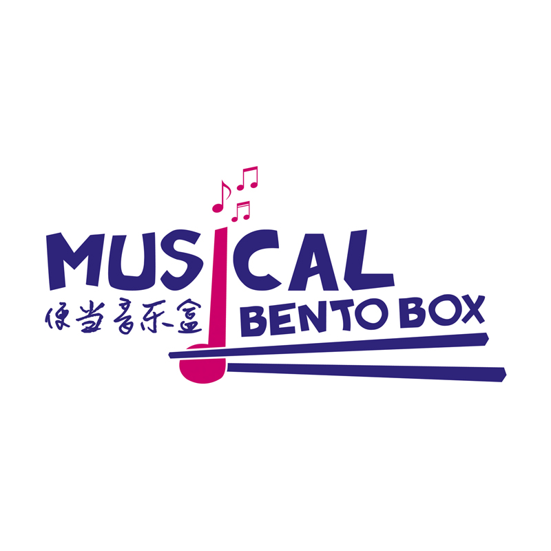 musical_bento_box_square Management & Administration Team