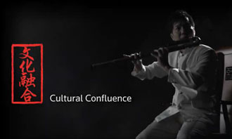 An instrumental diSCOvery of Chinese Orchestra Webisode 2: Chinese Confluence