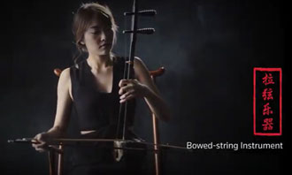 An instrumental diSCOvery of Chinese Orchestra Webisode 3: Bowed-string Instruments