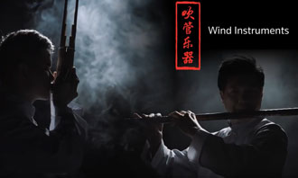An instrumental diSCOvery of Chinese Orchestra Webisode 4: Wind Instruments