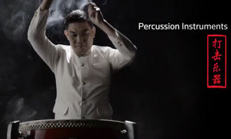 An instrumental diSCOvery of Chinese Orchestra Webisode 6: Percussion Instruments