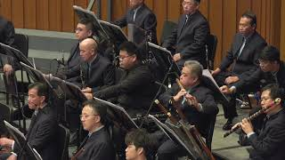 The Feng Ya Song Symphony 风雅颂之交响